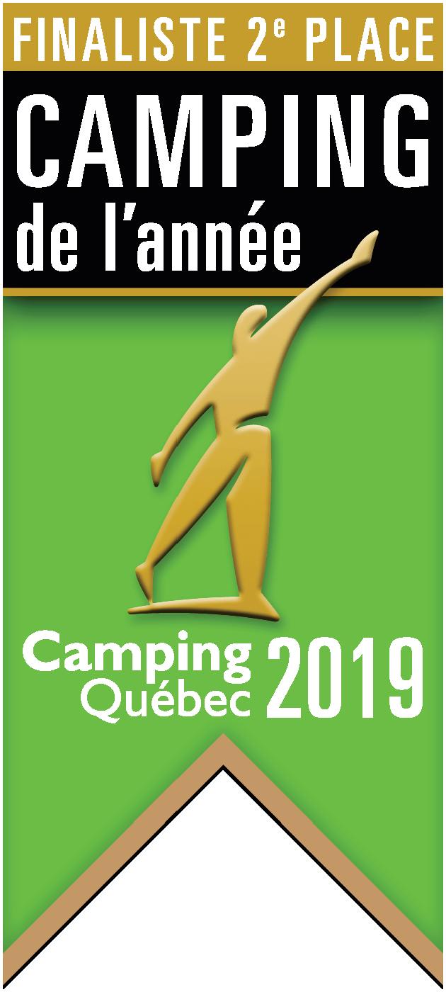 camping_de_l'année_2e_finaliste